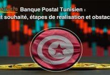 Banque Postal Tunisien